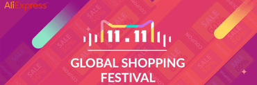 AliExpress 11.11 Global Shopping Festival banner