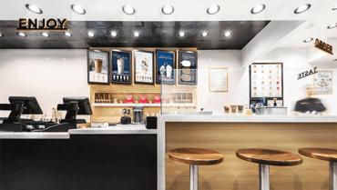 Photo of a newer Häagen-Dazs store