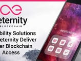 Blockchain Scalability Solutions from æternity Can Deliver Better Access to Financial Services for Individuals and Businesses