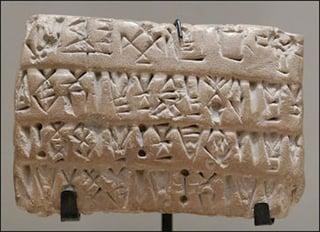 Mesopotamia Clay Tablet