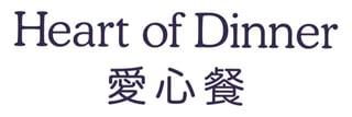 Heart of Dinner logo