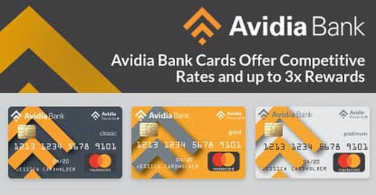 Avidia Bank's Suite of Cards Feature Competitive APRs for Every Credit Range and Up to 3x Rewards Points