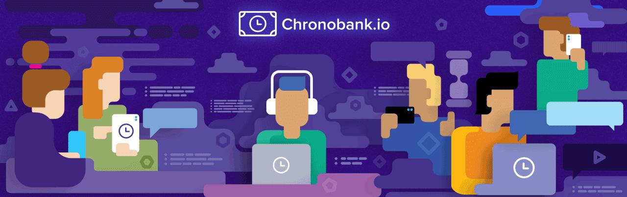 ChronoBank Ecosystem Graphic