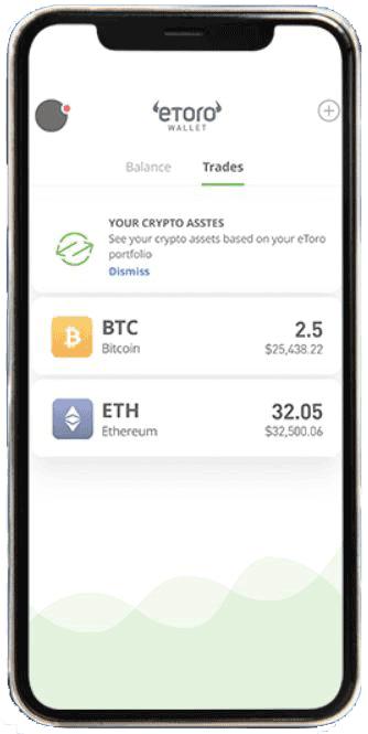 eToroX Wallet Screenshot