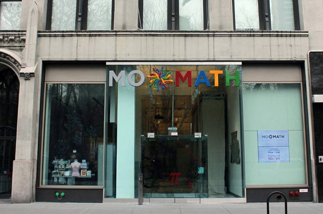 Photo of the front entrance to MoMath in New York City